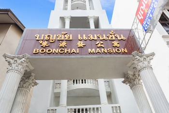 Bild vom Boonchai Mansion in Hat Yai