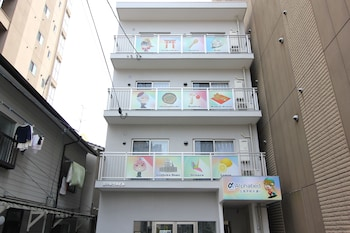 Picture of Alphabed Hirosima Peace Road in Hiroshima