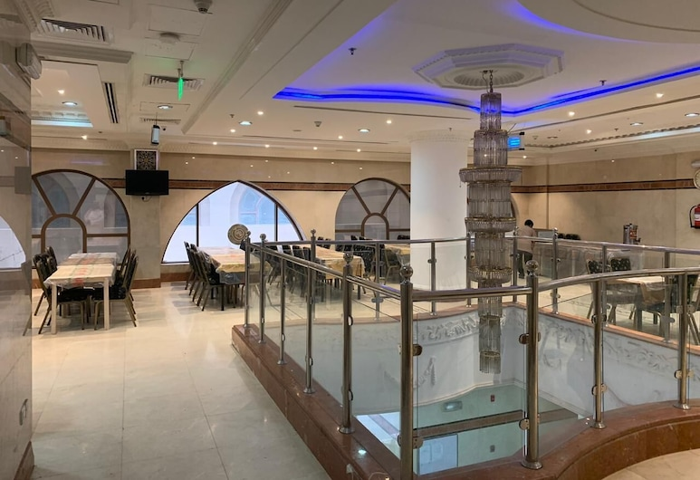 Manarat Al Taj Hotel, Medina, Restaurang