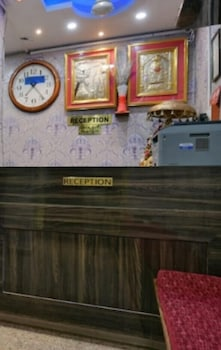 Picture of ADB Rooms Mahaveer International in Varanasi