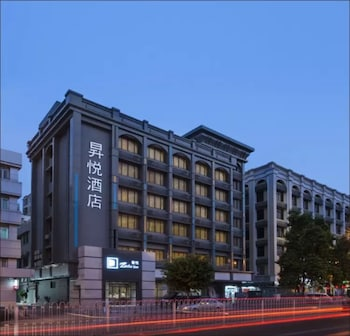 Foto van Zense Inn Shenzhen Nanxin Road in Shenzhen