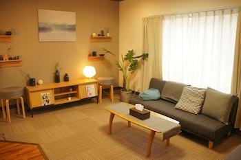 Picture of Yoshimura House Hotel 5 in Fujikawaguchiko