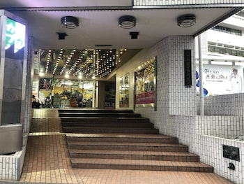Picture of Roppongi Plaza Hotel in Tokyo