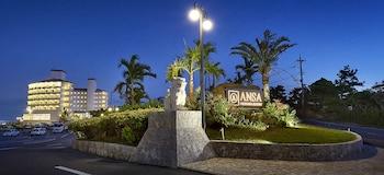 A(z) ANSA Okinawa Resort hotel fényképe itt: Uruma