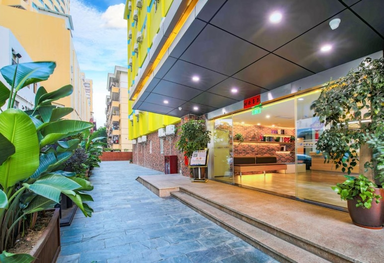 Shenzhen Seg Maker Hotel, Shenzhen, Hotel Entrance