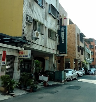 Picture of Water Home in Taichung