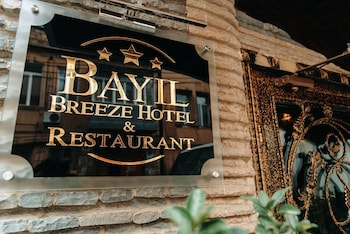 Picture of Bayil Breeze Hotel in Baku