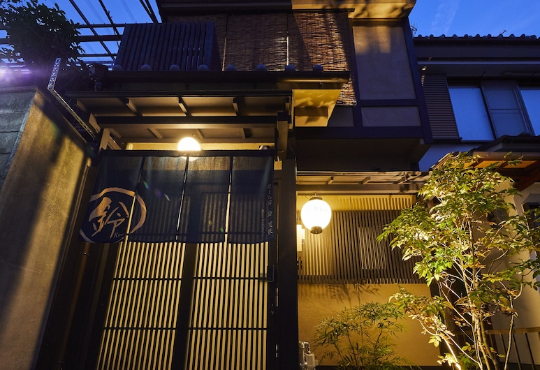Rinn Tsukinuke, Kyoto, Front of property – evening