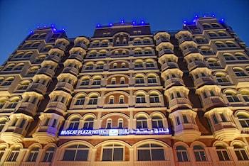 Kuva The Muscat Plaza Hotel-hotellista kohteessa Muscat