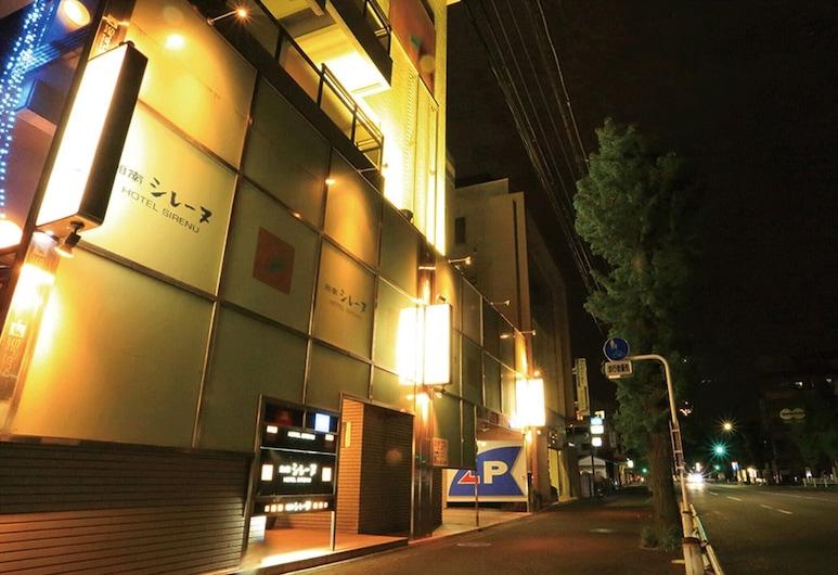 ホテル湘南シレーヌ - 大人限定, 平塚市