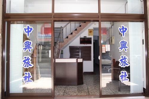 Hsiang