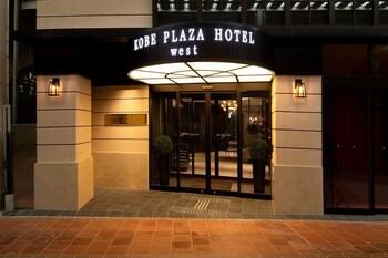 Hình ảnh Kobe Plaza Hotel West tại Kobe