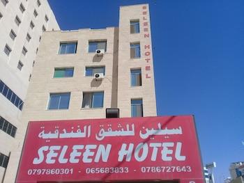 Billede af Seleen Hotel Suites i Amman