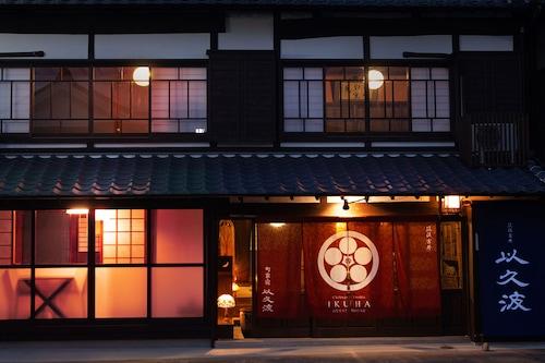 Chikugoyoshii