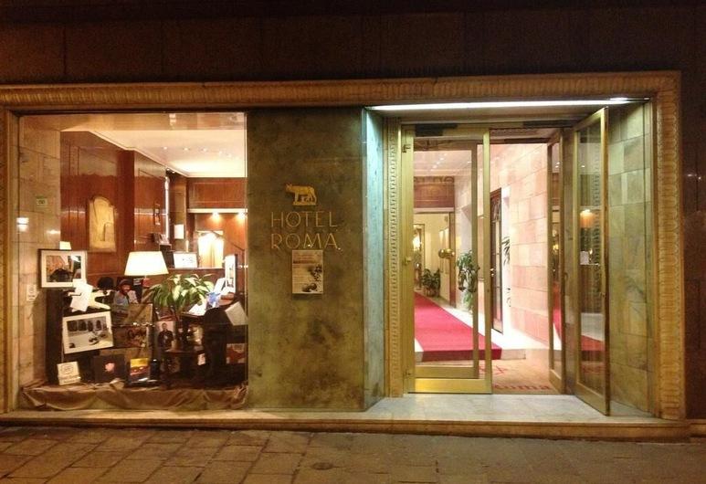 羅馬飯店, 波隆那, 飯店入口
