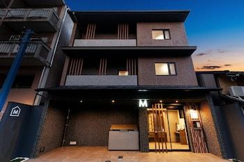 Kyoto bölgesindeki M's Hotel Sanjo Wakoku resmi