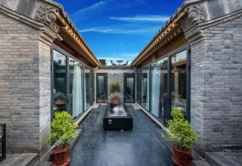 北京 EAST HOTEL 文化酒店 (故宮、鼓樓店), 北京市