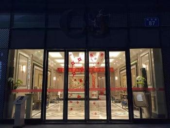 Picture of Guangzhou Bvlgari Apartment in Guangzhou