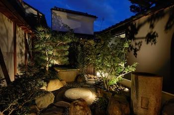 Picture of YADORU KYOTO Nishijin No Yado in Kyoto
