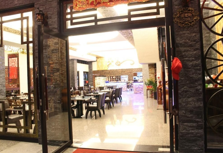 Lu Fang View Guest House, Donggang, Hotel Entrance
