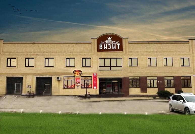 Гостиница «Визит», Кропоткин