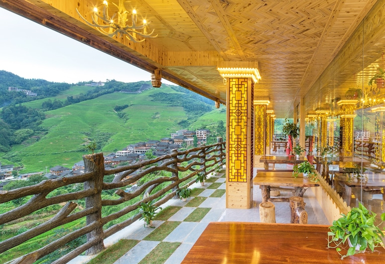 Longji Terraces Jin Qiu Sheng Shi Hotel, Guilin, Teras/Patio