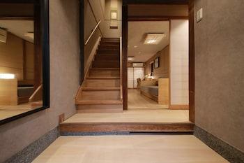 Foto del Shiki Homes IKKŌ 9 en Kioto