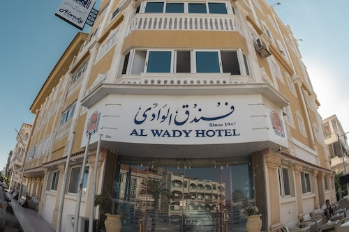 Alwady