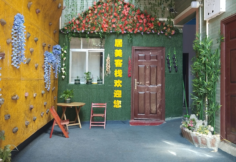 JuMei Inn, Guilin, Dziedziniec