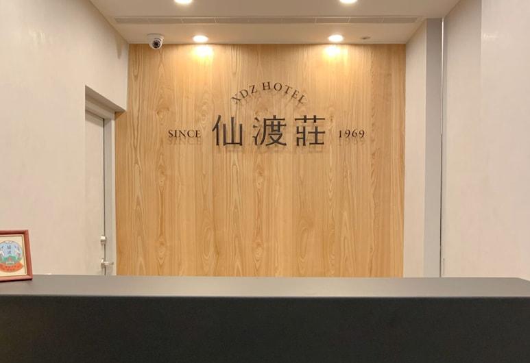 Xian Du Zhuang Hotel, Taipei, Hadapan Hotel