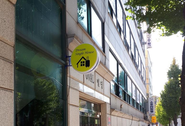 드림싱글하우스, 서울특별시