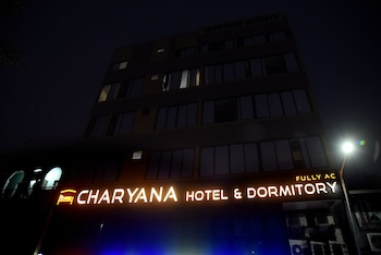 Picture of Charyana Hotel Ac Dormitory in Ahmedabad