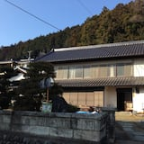 An old private house `` Yashikiboko '' where you can meet the rich countryside nature for only 1 hour from Ikebukuro