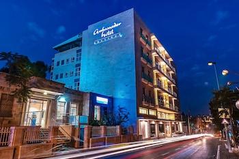 תמונה של מלון בוטיק אמבסדור בירושלים