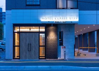Slika: Hotel Classe Stay Sapporo ‒ Sapporo