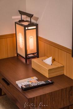 Foto del Hotel Sou Kyoto Gion en Kioto