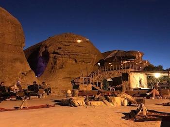 Bild vom Petra Sand Mars Camp in Wadi Musa