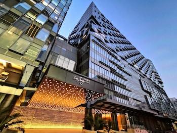 北京北京大悦酒店的圖片