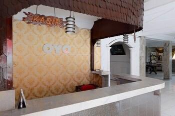 תמונה של OYO 731 Hotel Matahari 1 בJambi