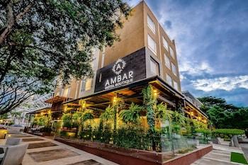 Picture of Ambar Hotel Boutique in Cali