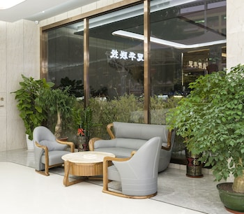 Picture of Andatong International Hotel  in Shenzhen