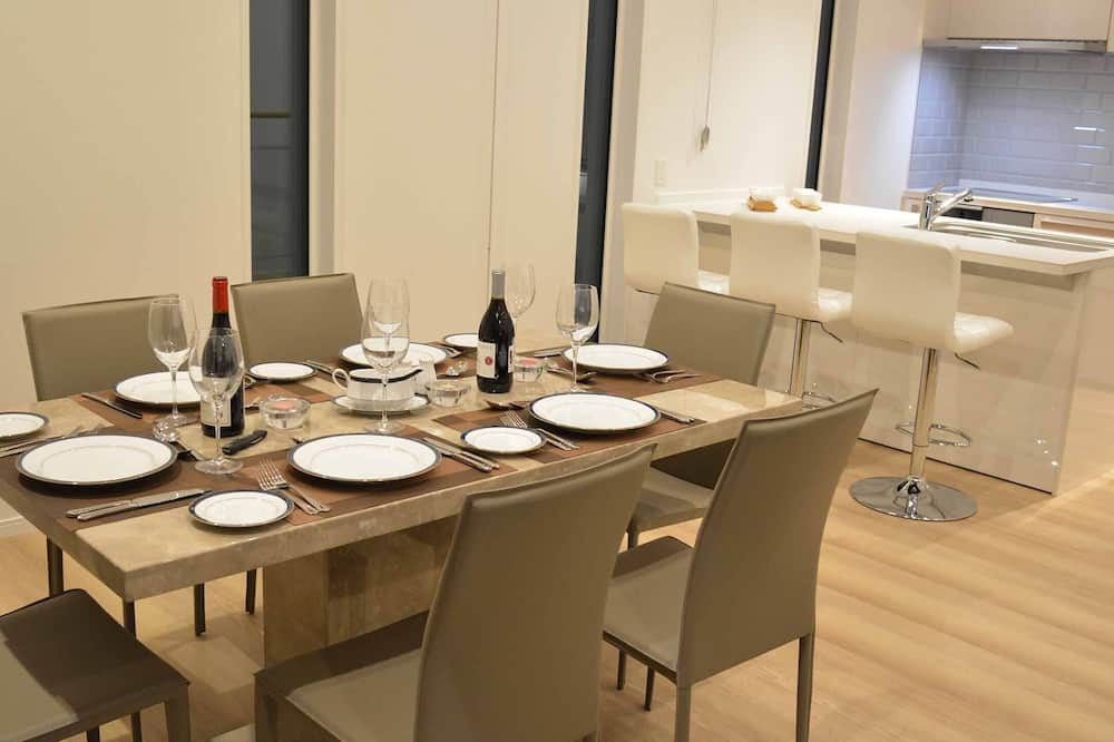 [Equipped with the latest equipment] Rental villa HAKUBA HOKUJO - In-Room Dining