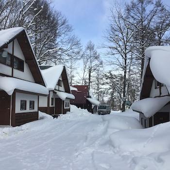 Foto Bell Cottage Village di Hakuba