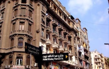 Picture of The Location Hotel in Cairo