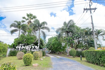 Fotografia hotela (Khum Suk Resort) v meste Hat Yai