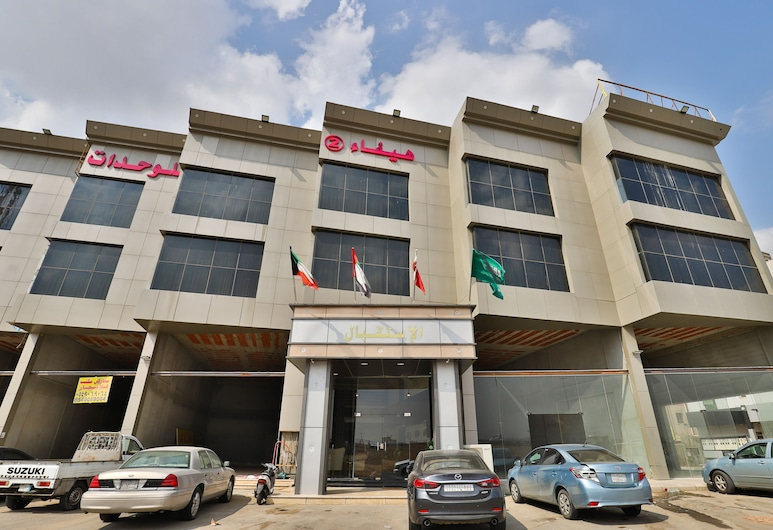 OYO 349 Haifaa Furnished Units 2, Djiddah