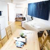 City-Apartment, 1 Schlafzimmer (502) - Wohnbereich
