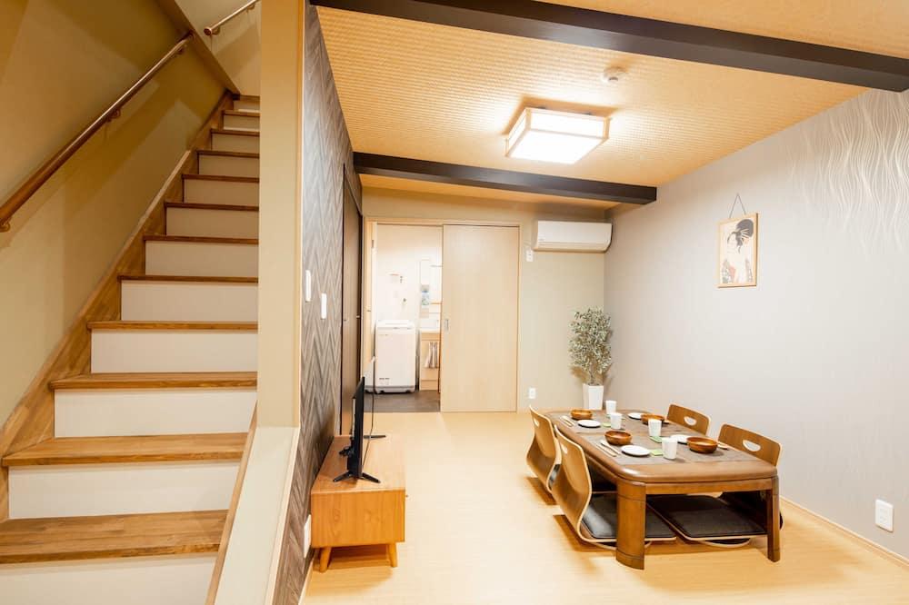 Casa clásica (Private Vacation Home) - Sala de estar