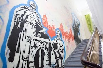 Picture of Capsule  Hostel  Rus Taganskaya in Moscow