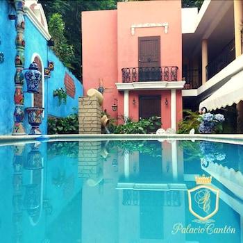 バリャドリード、ホテル パラシオ カントンの写真